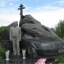 20 inspirativních náhrobků z Ruska - russian-gangster1
