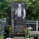 20 inspirativních náhrobků z Ruska - russian-gangster3