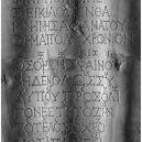Seikliův epitaf – nejstarší píseň světa - lossy-page1-411px-seikilos2-tif