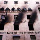 10 největších bankovních loupeží všech dob - s