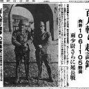 Nankingský masakr – zvěrstvo rovné holokaustu - Contest_To_Cut_Down_100_People