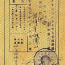 Ho Feng-Šan zachránil pronásledovaných Židů než Oskar Schindler - Snímek obrazovky 2019-05-30 v13.40.06