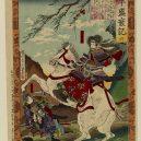 Krásné samurajky se v Japonsku meče rozhodně nebály - Chikanobu_-_Gempei_seisuki_-_Walters_95360