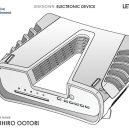 Sony pravděpodobně unikly nákresy plánovaného PlayStationu 5. Takhle by měl vypadat - csm_elektronisch_apparaat_987ada760b