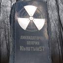 Kyštym. Jaderná katastrofa, o níž svět neměl vědět - 05 44281