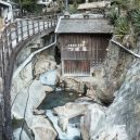 Nejstarší a nejmenší horký pramen v Japonsku – Tsuboju onsen - tsuboyu-onsen-1024×768
