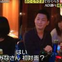 Poznejte jedinečný bar Hitori. Dovnitř můžete pouze v případě, že přijdete bez společnosti - Screenshot 2019-11-12 at 18.37.36
