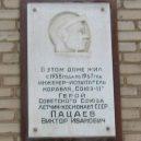 Z vesmíru přímo do hrobu. Podívejte se na nešťastný konec posádky sovětského letu Sojuz 11 - Pamětní-deska-na-domě-kde-Viktor-Pacajev-žil-v-letech-1958-až-1967-v-Dolgorudném-wikipedia