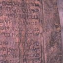 Měděný svitek od Mrtvého moře – informace k 2000 let starému pokladu - 800px-Part_of_Qumran_Copper_Scroll
