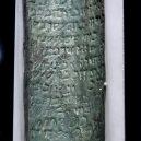 Měděný svitek od Mrtvého moře – informace k 2000 let starému pokladu - 800px-Strip_of_the_Copper_Scroll_from_Qumran_Cave_3_written_in_the_Hebrew_Mishnaic_dialect,_on_display_at_the_Jordan_Museum,_Amman