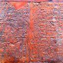 Měděný svitek od Mrtvého moře – informace k 2000 let starému pokladu - Copper-Scroll-Abacus