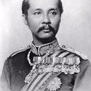 Zbytečné smrti siamské královny a jejích dvou dětí přihlíželi nečinní svědci - 595px-Chulalongkorn_LoC