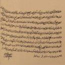 Roxolana – rudovlasá otrokyně, která se nesmazatelně zapsala do dějin Osmanské říše - Letter_of_Roxelane_to_Sigismond_Auguste_complementing_him_for_his_accession_to_the_throne_1549